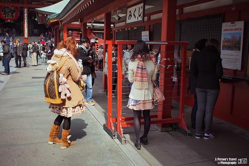 2013_Tokyo_Japan_Chap8_3