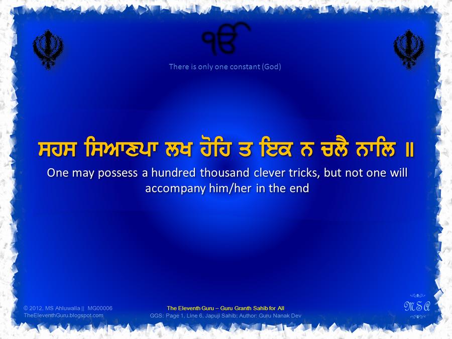 The Eleventh Guru : Japuji Sahib : MG00006