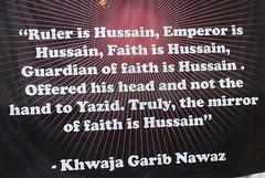 Shah Ast Hussain ..Badshah Ast Hussain... by firoze shakir photographerno1