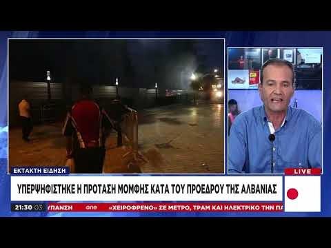 Αλβανία: «Ναι» στην πρόταση μομφής κατά του Μέτα, που δεν δείχνει να πτοειται