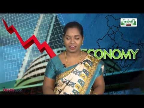 கலைத்தொழில் பழகு Std 11 TM Economics இந்தியப் பொருளாதாரம் Kalvi TV