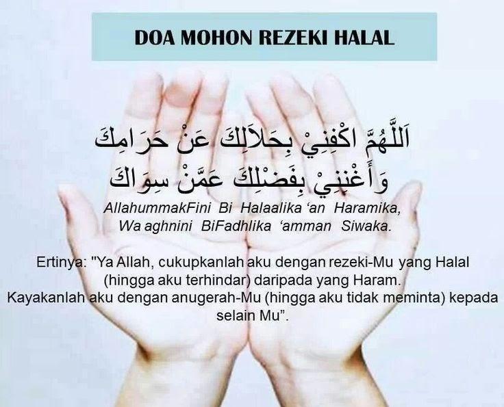 Rezeki Halal Islamic Quotes Pinterest 5 Quotes
