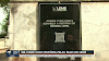 Projeto Leme Museu Digital espalha QR Code pela cidade com história do munícipio