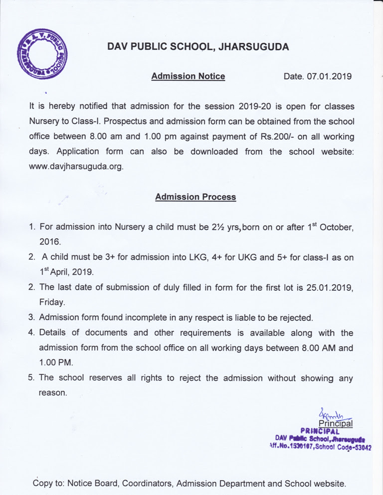 List Of Dav Public School Ranchi Zone - School Style