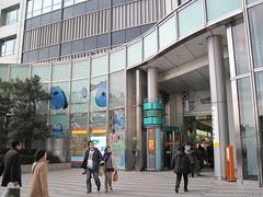 TV ConnectionCafe - 台場富士電視台