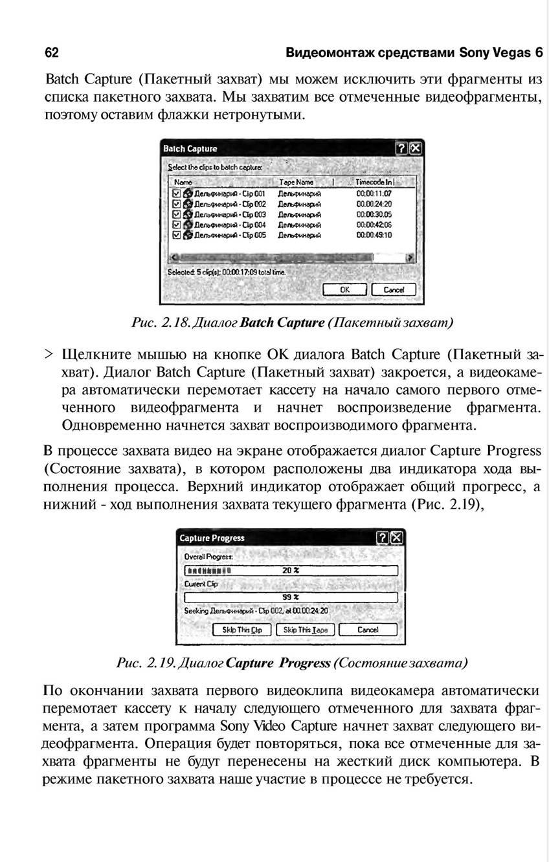 http://redaktori-uroki.3dn.ru/_ph/13/887137508.jpg