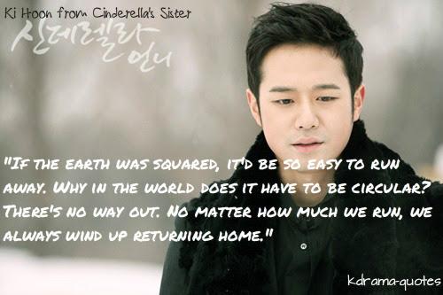 Korean Drama Quotes Funny Quotesgram 4 Quotes