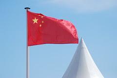 China Flag and Dome