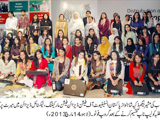 Pakistan Institute Of Fashion And Design Lahore Diploma School Style