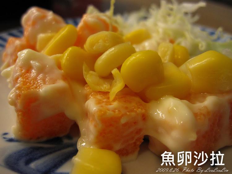 近新莊文化藝術中心美食 新莊 雙滿龍日式拉麵 平價拉麵壽司料理