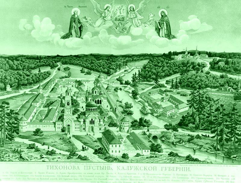 Έως τα μέσα του ΧΙΧ αιώνα, το μοναστήρι αυτό έγινε ένα από τα πιο διάσημα στην Ρωσία.  Πολλά θαύματα και θεραπείας, που διαπράττονται στο ιερό του λειψάνου του Αγίου Τύχωνα tselbonosnymi και την ιερή πηγή της, να προσελκύσει τις δεκάδες μοναστήρι χιλιάδες προσκυνητές από όλη τη χώρα