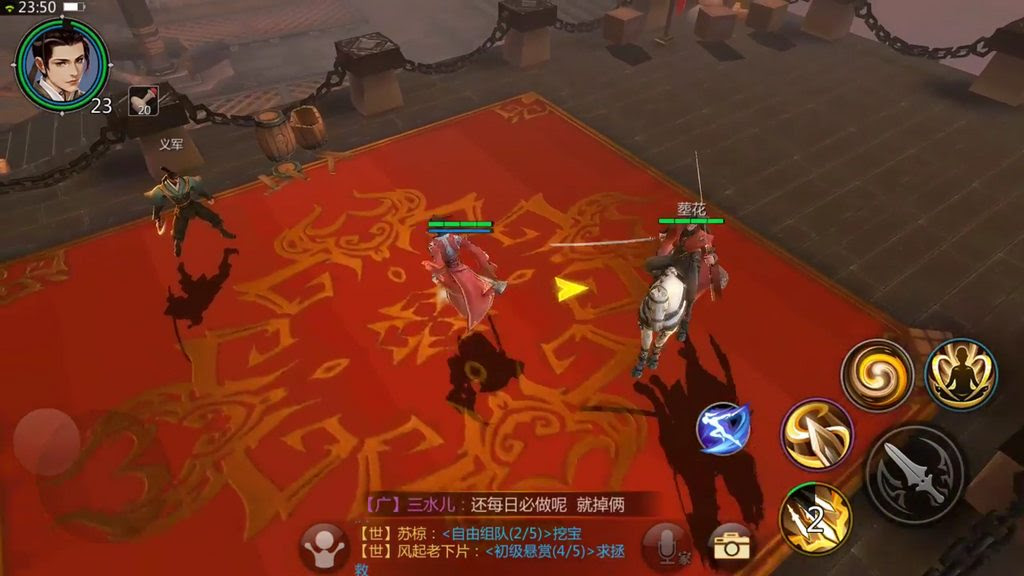 download game kiếm thế mobile cho iPhone