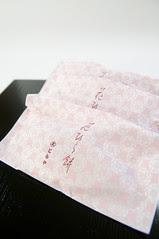 花びら餅, とらや, 新宿伊勢丹