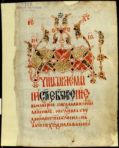 Sluzabnik - odlomak 1453 (RS 538)