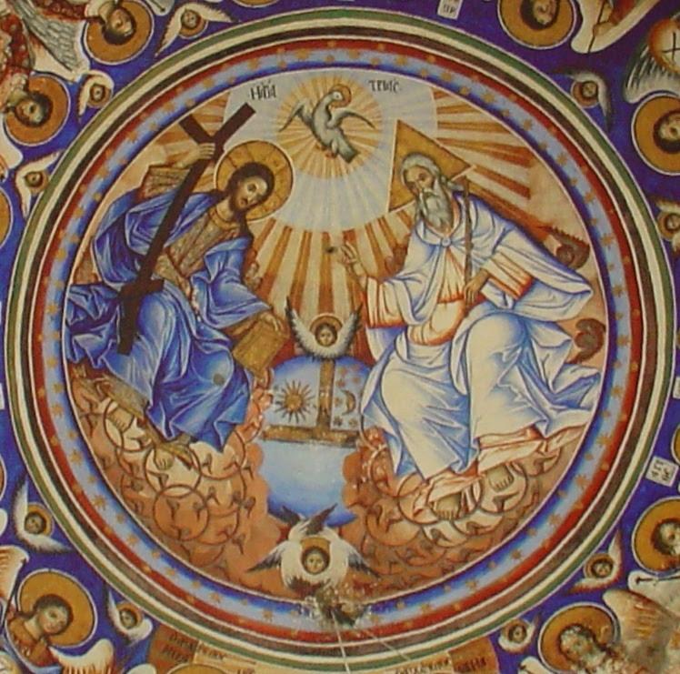 Αποτέλεσμα εικόνας για βλασφημια κατα του αγιου πνευματος