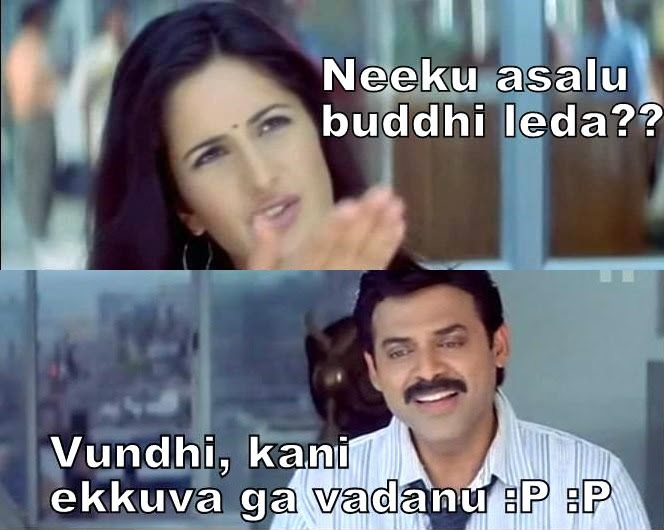 Fb Comment Pics In Telugu Page 38