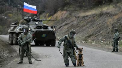 Российские сапёры разминировали 175 га территории в Карабахе