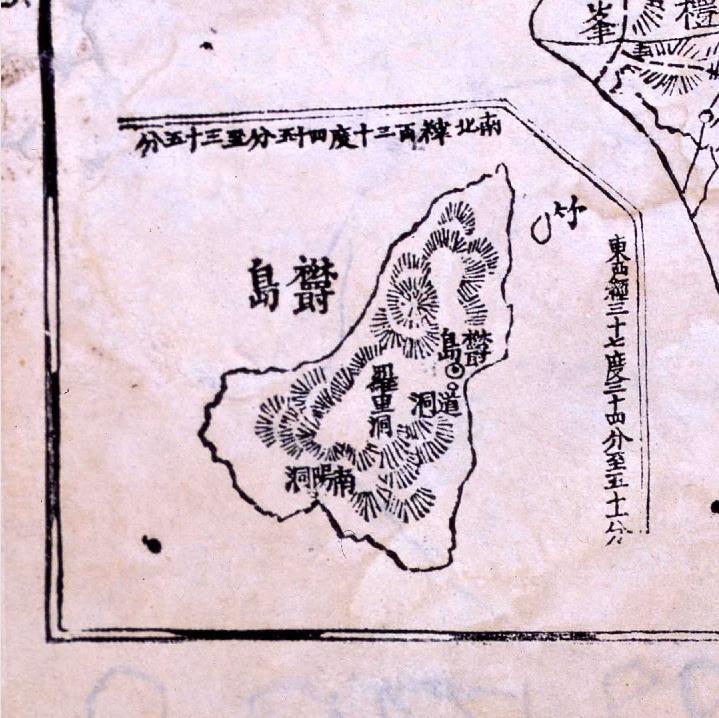 1907 - Daehan Sinjiji Map - Ulleungdo