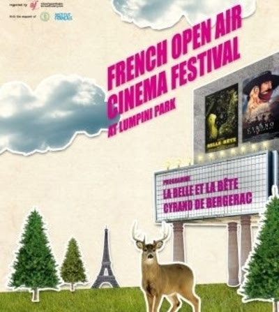 4th French Open Air Cinema Festival