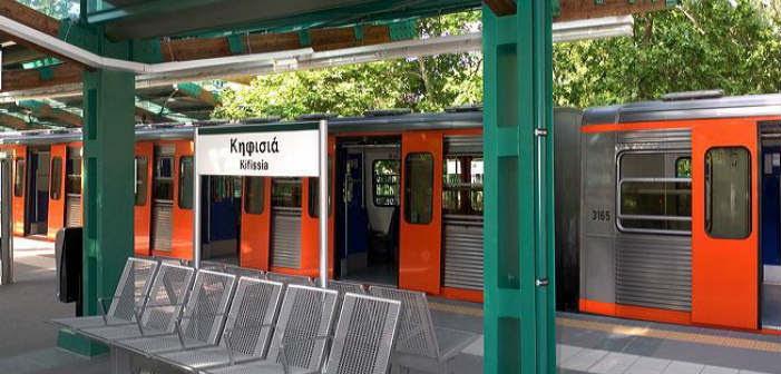 statmos-isap-kifisia