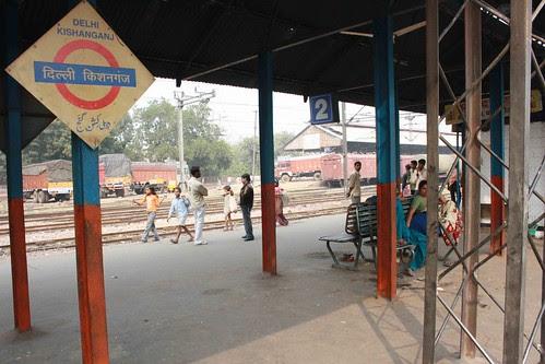 City Secret - Delhi Kishenganj Railway Station by Mayank Austen Soofi
