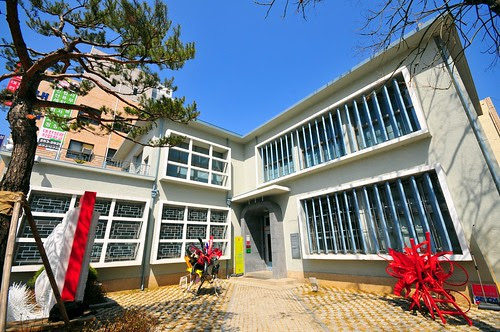 Former Chungcheong Regional Office of National Agricultural Products Quality Management Service
