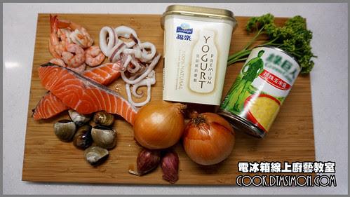 優格海鮮湯01.jpg