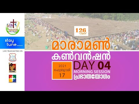 DAY 04 MORNING SESSION MARAMON CONVENTION | 17TH FEB 2021