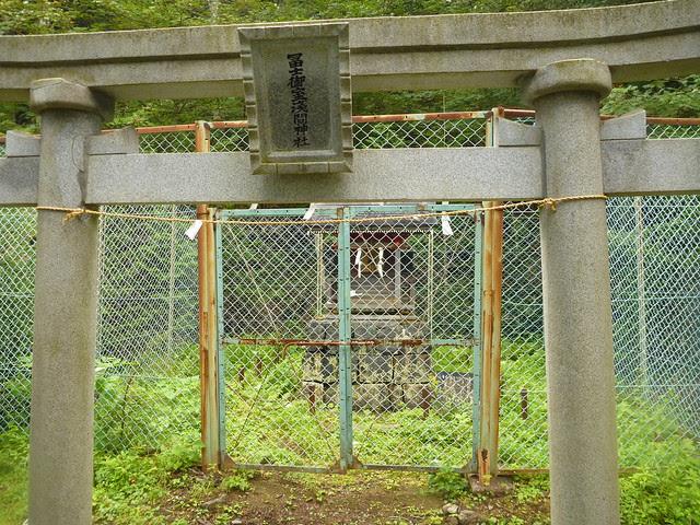 富士山御室浅間神社,一合目から富士山に登る Climbing Mt.fuji, from the starting point of Yoshidaguchi Climb Trail