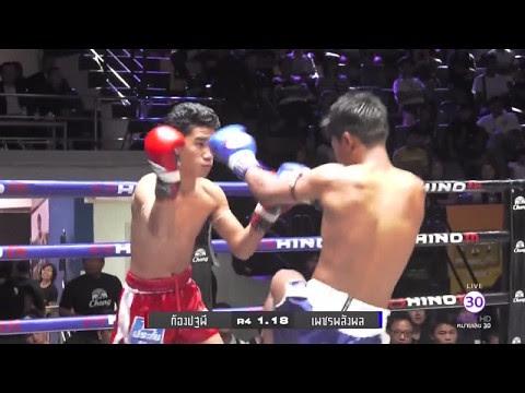 ศึกมวยไทยลุมพินี TKO ล่าสุด 1/3 25 กุมภาพันธ์ 2560 มวยไทยย้อนหลัง Muaythai HD - YouTube