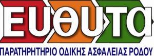 logo gia to site