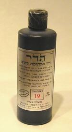 Sofer's ink