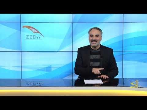 الحلقة 18 | من سلسلة المستوى الثاني من تعليم اللغة التركية مع الدكتور محمد زبدية  Turkish language course