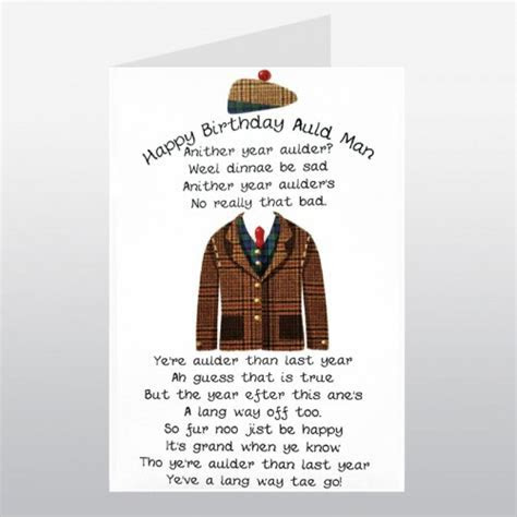 Greetings Cards   Scottish Gifts   Niche