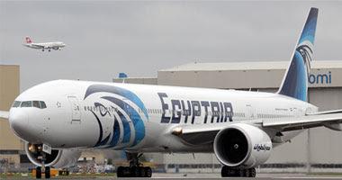 طائرة تابعة لمصر للطيران - صورة أرشيفية