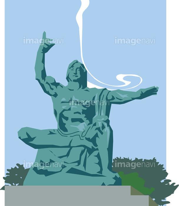 長崎の平和祈念像の画像素材10045681 イラスト素材ならイメージナビ
