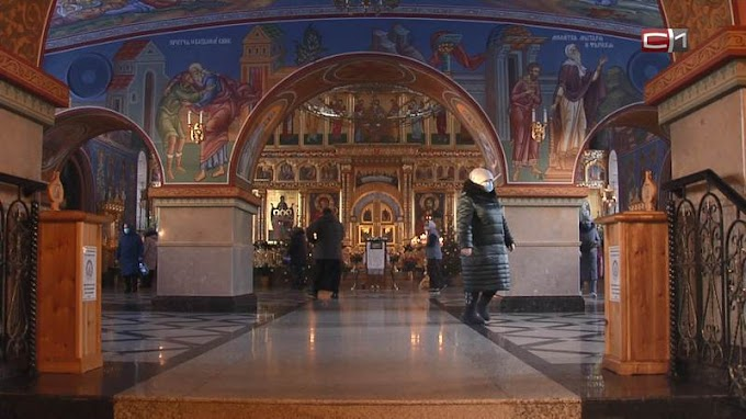 Без купелей, но со святой водой: как в Сургуте отмечают Крещение Господне