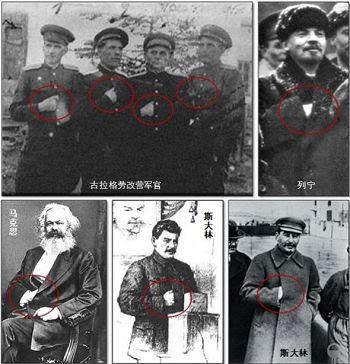 '马克思、列宁、斯大林和古拉格(劳改营)军官,都作出一个神秘手势,这正是共济会秘密标志(网络图片)。'