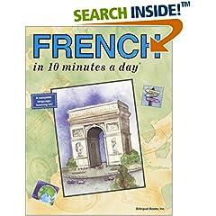 6,إسطوانات,لتعليم,اللغة,الفرنسية , www.rapideway.com/vb , منتدى طريق المعرفة , 6 إسطوانات لتعليم اللغة الفرنسية