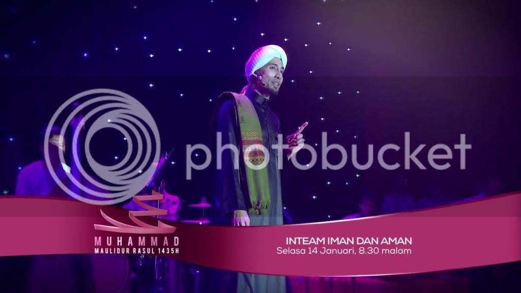 Tv Al-Hijrah