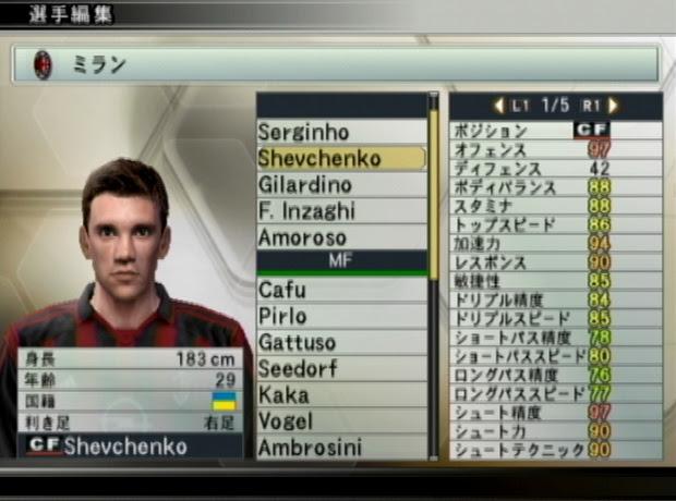 Shevchenko em WE 8 (Foto: Duelos Online)