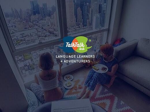 Δωρεάν διακοπές με ανταλλαγή εξάσκηση γλώσσας