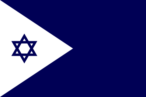 File:Naval Ensign of Israel.svg