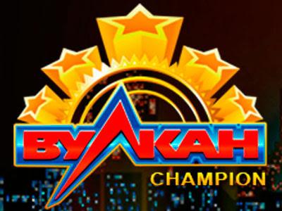 Казино онлайн игровые автоматы чемпион casinochampion6 com ru ставок космофлот