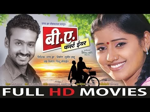 B A First Year - Full HD Movie - Starcast -Mann, Muskan - Director, Producer:- Pranav Jha