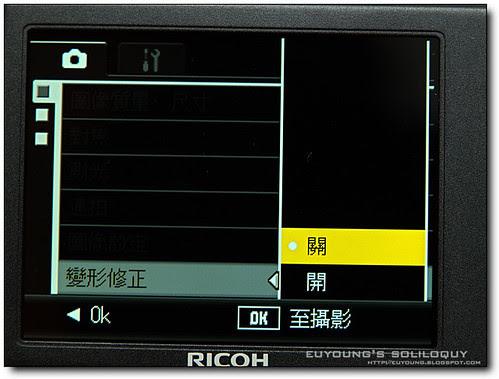 GX200_menu_9 (euyoung's soliloquy)