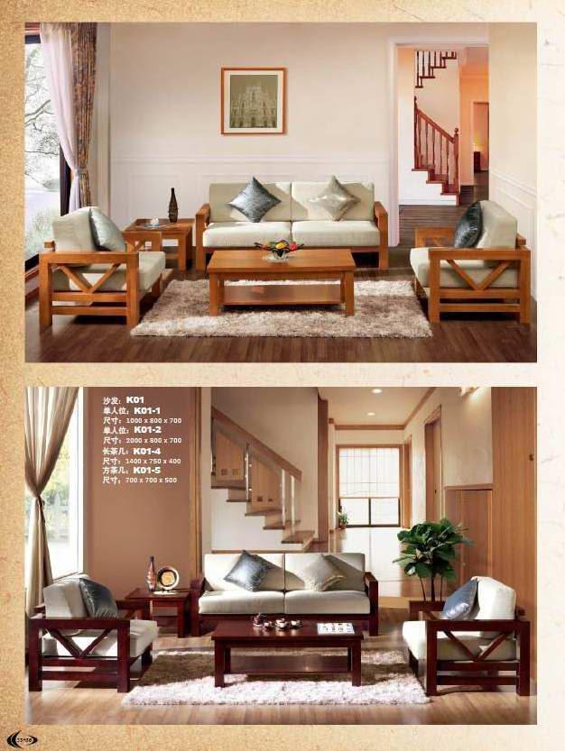 Wooden_Sofa_Set.jpg