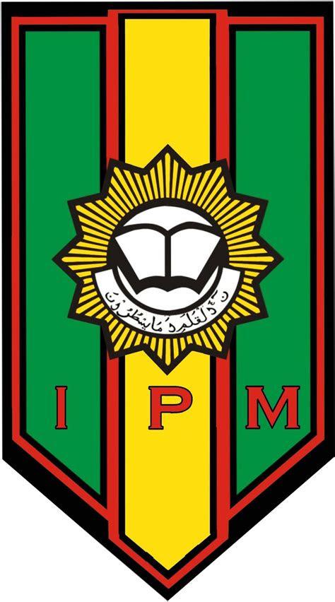logo ikatan pelajar muhammadiyah ipm muhammadiyah