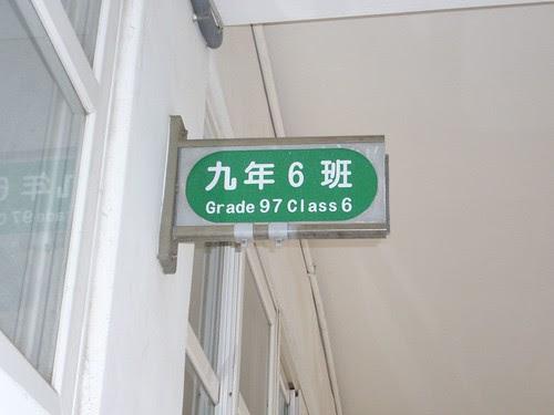 Grade97 Class6