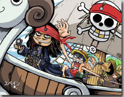 海外のワンピースone Piece大好きなおともだちが描いたワンピース